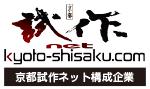 京都試作ネット構成企業